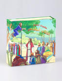 The Life of Jesus - Puzzle Block